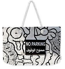 No Parking In Beirut  Weekender Tote Bag