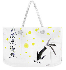 Fishies Couldn't Care Less About The Storm Above Weekender Tote Bag