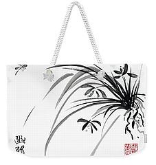 Noble Grace Weekender Tote Bag