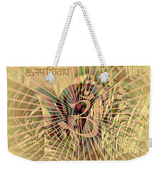 Weekender Tote Bag featuring the photograph Om Enigma by Robert G Kernodle