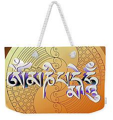 Om Mani Padme Hum Weekender Tote Bag by Robert G Kernodle