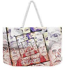 Onset Of Enlightenment Weekender Tote Bag