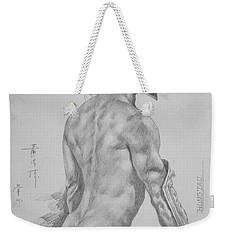 Original Charcoal Drawing Art Male Nude On Paper #16-3-11-26 Weekender Tote Bag