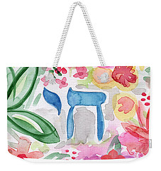 Weekender Tote Bag featuring the mixed media Passover Chai- Art By Linda Woods by Linda Woods