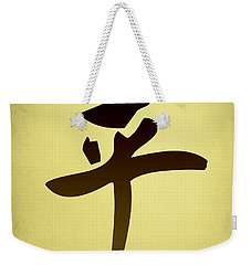 Peace   Weekender Tote Bag by Teresa Zieba
