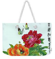 Peonies And Butterflies Weekender Tote Bag