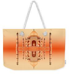 Persian Poem Of Love Weekender Tote Bag