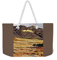 Weekender Tote Bag featuring the digital art Psalm 92 by Linda Feinberg