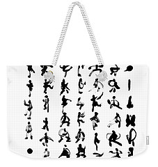 Qi Weekender Tote Bag