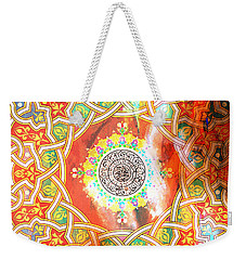 Qull Hu Allah Weekender Tote Bag
