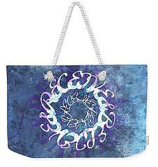 Receive And Believe 1 Weekender Tote Bag