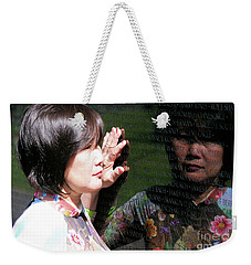 Reflection At The Wall Pt.2 Weekender Tote Bag by John S