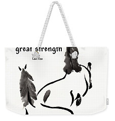 Weekender Tote Bag featuring the painting Retired With Lao Tzu Quote IIi by Bill Searle