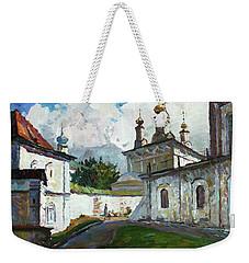 Roads Of Ryazan Kremlin Weekender Tote Bag
