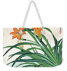 Weekender Tote Bag featuring the painting Roys Collection 1 by John Jr Gholson