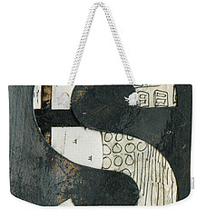 The Letter S Weekender Tote Bag