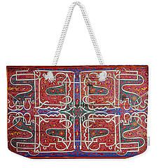 Sacred Calligraphy No2 Mug Weekender Tote Bag