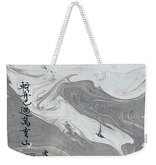 Sailed Past Ten Thousand Hills Weekender Tote Bag