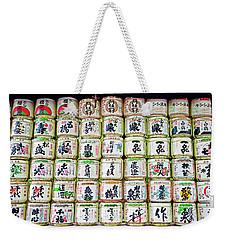 Sake Barrels Weekender Tote Bag