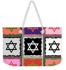 Silberzweig - Judaica Modern Star Coral Weekender Tote Bag by Sandra Silberzweig