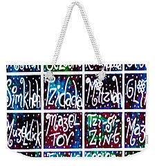 Silberzweig - Yiddish Positive Phrases - Twilight - Weekender Tote Bag