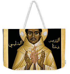 St. John Of The Cross - Rljdc Weekender Tote Bag