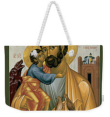 St. Joseph Of Nazareth - Rljnz Weekender Tote Bag