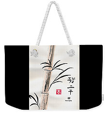 Summer Sunset Weekender Tote Bag by Linda Velasquez