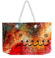 Sura E Shams  Weekender Tote Bag