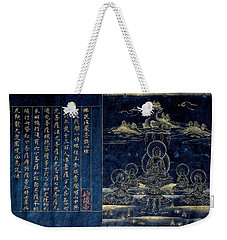Sutra Frontispiece Depicting The Preaching Buddha Weekender Tote Bag by Unknown