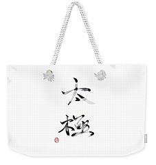 Tai Chi Weekender Tote Bag