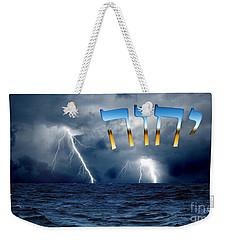 Tetragrammaton Weekender Tote Bag