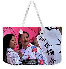 The Beauty Of Sharing Weekender Tote Bag