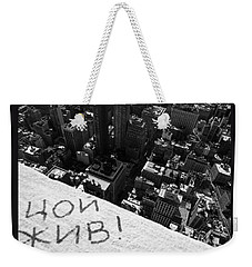 Weekender Tote Bag featuring the photograph The Best Graffiti Of New York by Anna  Duyunova