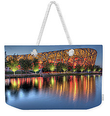 The Bird's Nest Weekender Tote Bag