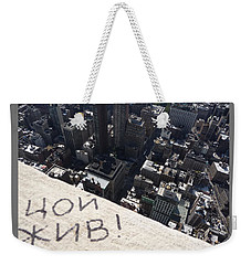 Weekender Tote Bag featuring the photograph The High Statement by Anna  Duyunova
