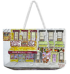 The Iconic M And G Diner In Harlem Weekender Tote Bag