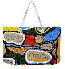 The Promised Land Weekender Tote Bag