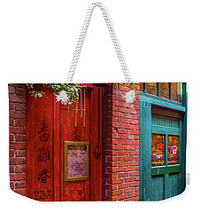 The Red Door Weekender Tote Bag by Keith Boone