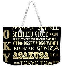 Tokyo Japan Famous Landmarks Weekender Tote Bag