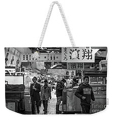 Tsukiji Shijo, Tokyo Fish Market, Japan 2 Weekender Tote Bag