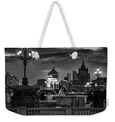 Twilight. Weekender Tote Bag