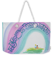 Under The Wings Of The Shechina Weekender Tote Bag