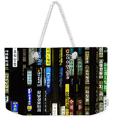 Urban City Light - Seoul Messages  Weekender Tote Bag