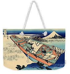 Ushibori In The Hitachi Province Weekender Tote Bag