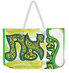 Veahavta You Shall Love... Weekender Tote Bag