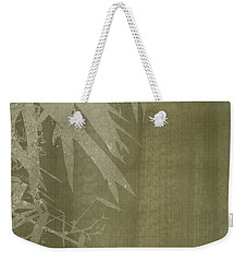 Watercolor Bamboo 02 Weekender Tote Bag