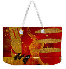 Wild Kingdom Weekender Tote Bag by Angela L Walker