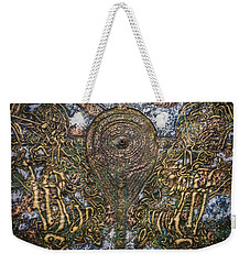 Worlds Visible And Invisible Weekender Tote Bag