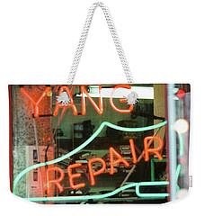 Yang Repair Weekender Tote Bag